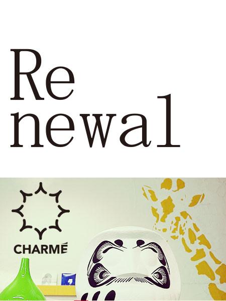 CAHRME-newsRS0501