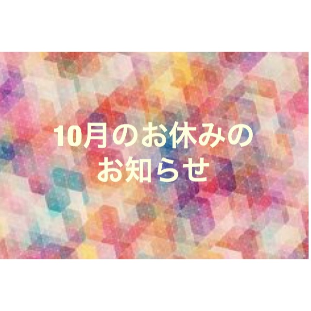 IMG_0637